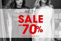 В Incity продолжается Sale: скидки до 70% - Трк лотос Plaza, г. Петрозаводск. Онлайн скидки.