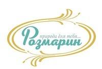 Скидка - 10%. Мы собираем заказ на краснополянскую косметику до 15 января, г. Ростов-на-дону. Скидки интернет.
