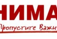 Принимаю заказы по каталогу 03 - 2018 до 6 января - Avon - эйвон Рыбинск каталог 03 - 2018.