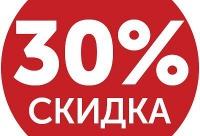 """На все зимние шапки скидка - 30% - игровой центр """"Детский Дворик""""г. Тюмень лесобаза."""