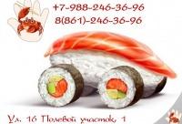 Доставка суши роллов лапши и др - держи краба, суши, роллы, доставка, еда, г. Краснодар. Скидки интернет.