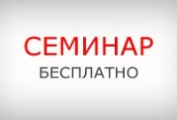Обязательна предварительная запись по телефону 863 270-10-30 - УЦ персонал - класс, г. Ростов-на-дону.