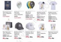 """Юбилейная коллекция бизнес - аксессуаров """"50 лет орифлэйм"""" теперь со скидкой. Коллекция бизнес - аксессуаров """"50 лет орифлэйм"""" со скидкой до -50%, г. Чебоксары."""