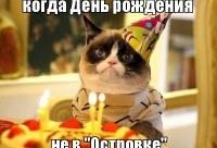 И не забывайте что в будни до 1600 на проведение дня рождения скидка 1000 рублей, г. Ижевск.