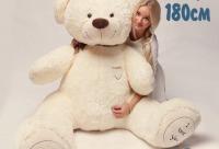 Цена со скидкой 4790 рублей. Плюшевые мишки Омск. Большие мягкие медведи.