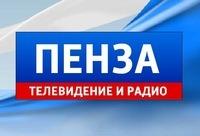 Пензенцы смогут встретить новый год в поезде с 50% скидкой - Россия 1 - Пенза.