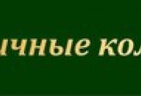 """Скидка этой недели - 25% на все колье и ожерелья - сеть ювелирных салонов """"Золотой Овен"""" Карелия, г. Петрозаводск. Сегодня бесплатные скидки."""