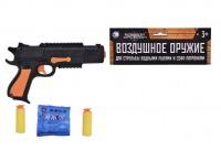 Скидка 20% весь ноябрь. Пистолет с водными пулями и мягкими патронами - лего - сити г. Салават. Для вас день скидок.