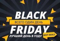 24 ноября пятницу многие магазины устраивают чёрную пятницу, г. Санкт-петербург. Сегодня предоставляется скидка.