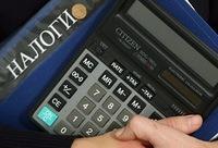 Зарегистрировать ип можно со скидкой - бухгалтер Уфа. Вам предоставляется скидка.