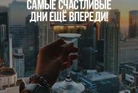 При покупки абонемента в день окончания предыдущего скидка 100. Парикмахерская Ольга вокзальная 30, г. великие луки.