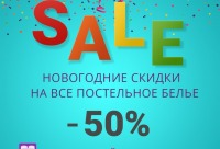 Все цены в [Market-140848998|товарах] указаны без скидки. На все постельное белье 50% скидки от розничной цены, г. Ижевск. Сегодня бесплатные скидки.