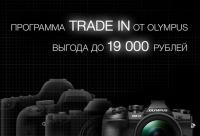 """Список фотоаппаратуры по акции Binar - Shop - """"Бинар"""" специализированный фотомагазин, г. Красноярск. Настало время для скидок."""