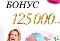 Заполните анкету и покупайте со скидкой до 30%. Что подарить на 8 марта если она самая - Avon Казань, регистрация.