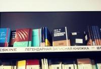 На эксклюзивные книги и продукты скидка составит 10%. Скидка 23% + ваша скидка по дисконтной карте - дом книги, г. Санкт-петербург.