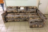 Мега - скидки. Мебельный магазин эконом - мебель, г. великий Новгород.