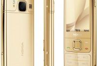 Мы продаём остатки со скидкой 60%. Легендарный металлический телефон Nokia 6700 осталось всего 25 штук, г. Миасс. Cкидки, распродажи.