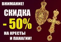 """На все ваши вопросы может ответить менеджер на сайте в режиме онлайн - галерея """"Благолепие Богослужения"""", г. Москва."""