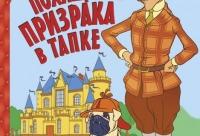 Новинка для детей со скидкой 30% - Book - Look эдем Новосибирск. Новые онлайн скидки.