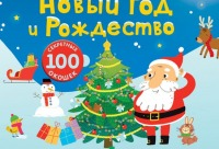 В My - Shop скидка 20% на клевер. Cовместные покупки в магазине http://My-shop.ru, г. Арзамас. Сегодня много скидок.