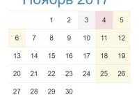 В ноябре действует скидка на свадьбы больше 40 человек. Свободная дата в октябре у нашей команды осталась одна - 28, г. Мичуринск.