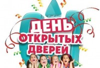 Мы приглашаем всех на день открытых дверей 21 и 22 октября, г. нижний Новгород.