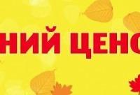 """Акции и скидки не суммируются. Категория """"в"""" механика в автошколе """"пилот"""" - """"автошкола """"пилот"""" Петрозаводск. Новый день скидок."""