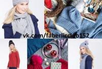 Самые модные шапки сезона: какие они - пункт выдачи фаберлик, Faberlic, нижний Новгород. Для вас действуют скидки.
