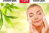 62 http://Homsbox.ru - купоны на скидки в Рязани.
