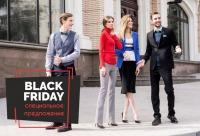 Только представьте 24 25 и 26 ноября каждого покупателя ждёт скидка 10% + дисконт. Самая чёрная пятница в доме одетых мужчин, г. Саратов. Вам предоставляется скидка.