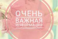 17 скидка на все до 30%. Свадебные платья салон дикая мята Севастополь. Клиентам мы предоставим скидку.