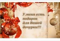 Каждый 5 ый подарок со скидкой 50% - LYB - Studio, г. Калуга.