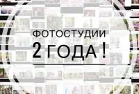 Скидка - 500 рублей для записи на образ макияж + локоны 31 декабря. Сегодня день рождение моей фотостудии - 2 года а подарки - вам, г. Каменск - уральский.