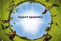 """ЛДЦ """"Нейрон"""" предоставляет различные скидки на услуги, г. Таганрог."""