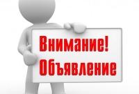 20% скидка на любые танки в магазине при покупке от 100 золота, г. Новосибирск. Много скидок.