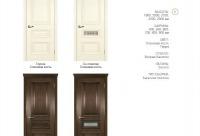 Двери текона, коллекция фрейм - 5 со скидкой 18% - купить межкомнатные двери и окна в Белгороде. Сегодня действуют скидки.