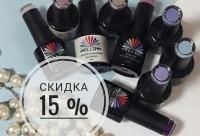 Предоставляется скидка 15%. На все цвета Akemi 204 руб вместо 240 руб, г. Челябинск. Лучший день для скидок.