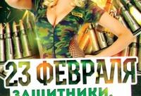22 23 и 24 скидка 23% на все. Рады видеть вас в гости ежедневно - студия красоты Malina Екатеринбург. Сегодня предоставляется скидка.