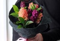 Стоимость со скидкой 10%: 1278 руб - цветы Иркутск - Fashion Flowers.
