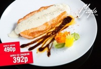 Каждый четверг на все горячие блюда с рыбой скидка -20% - кафе - бар уголь, ковров. Онлайн скидки.