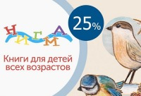 Цены на сайте пересчитаны с учетом скидки. Акции_скидки_майшоп по 28 февраля - домашние книжки, г. Новосибирск.