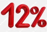 """Скидка 12% на все кроме готовых наборов и альбома """"Распродажа"""" - скрап - бумажные узоры вырубка, г. Омск."""