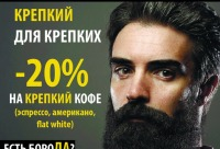 "Московское шоссе 56 гипермаркет ""Лента"" ул - Coffee WAY орел, г. орёл."