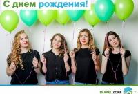 Мы дарим вам скидку 15% в течение целой недели на тур в Казань с выездом 8 марта. Отмечайте свой день рожденья целую неделю, г. Оренбург. Предоставим вам скидку.