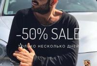 Ritmo_Fashion любит иногда радовать своих покупателей хорошими скидками и по этому объявляет о глобальном Sale. Только несколько дней скидки до 50%, г. Санкт-петербург.