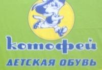 В нашем основном магазине на улице Богдана Хмельницкого 26 магазин зебра действует до конца зимы скидка 10% на всю зимнюю обувь, г. Челябинск.