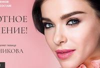 Ищи в интернет - магазине Faberlic - Faberlic, новый формат, Fashion, г. Москва.