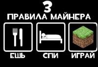 Промокод на скидку 10% - Mrrubix. Успей занять местечко недалеко от спавна, г. Москва.