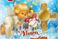 - Магазин клавишных инструментов, г. нижний Новгород. Значительныескидки и распродажи.