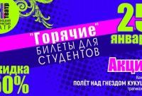 Вы студент или вас зовут Татьяна - комитет по делам молодежи города Новокузнецка.